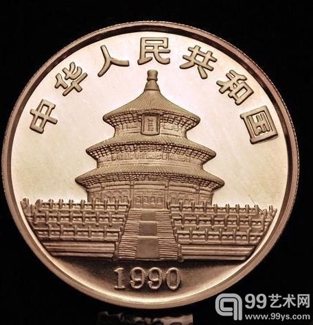 1990年1oz熊猫银币正面(上币版)