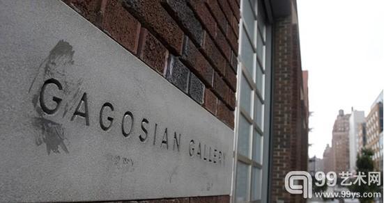 拉里·高古轩(Larry Gagosian)将开启第三间伦敦分画廊