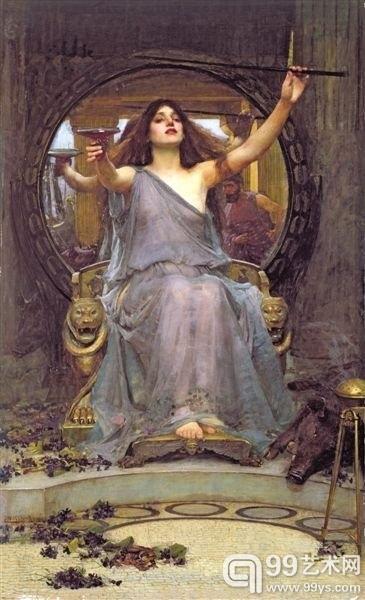 瑟茜把杯子递给尤利西斯