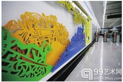 延吉中路站