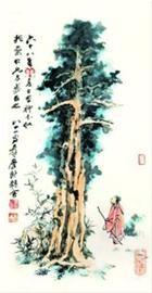 张大千画作《神木高士》