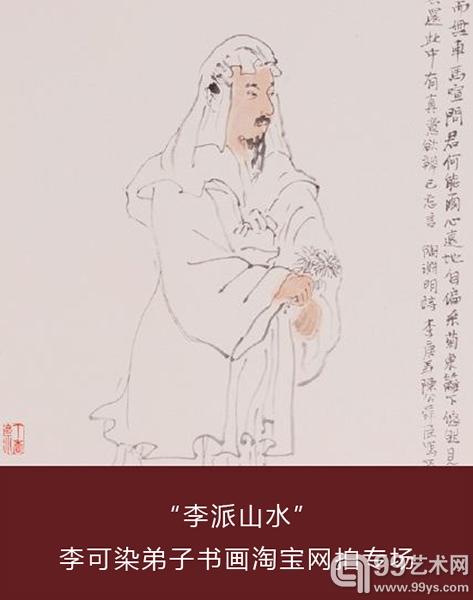 北京28 2