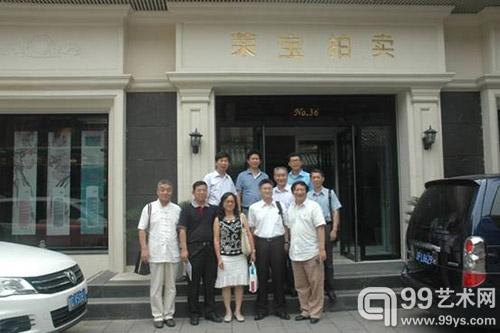 台湾学者拜会中拍协