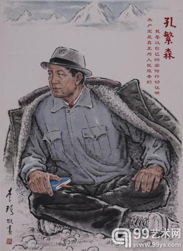 李琦——为中华民族的脊梁写真!