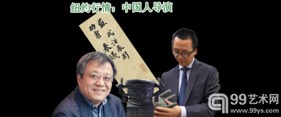 纽约:中国人导演的行情