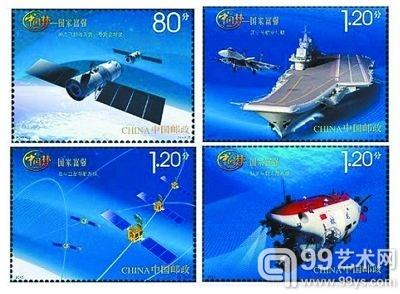 《中国梦·国家富强》特种邮票首发