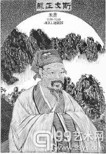 湖北艺术家朱健翔作品。