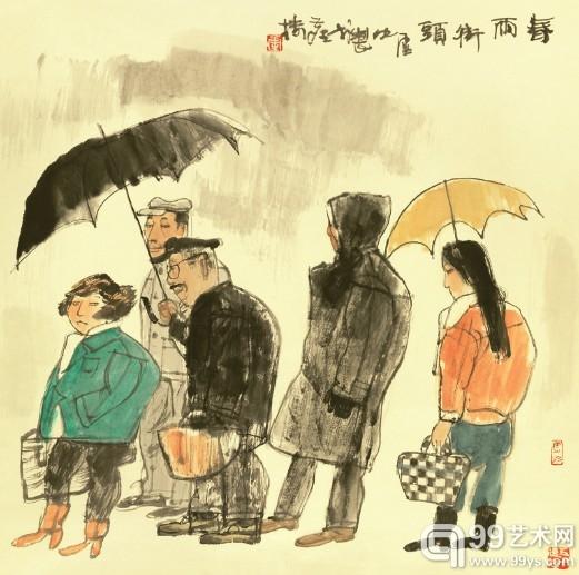 卢沉(1935-2004)人物春雨街头