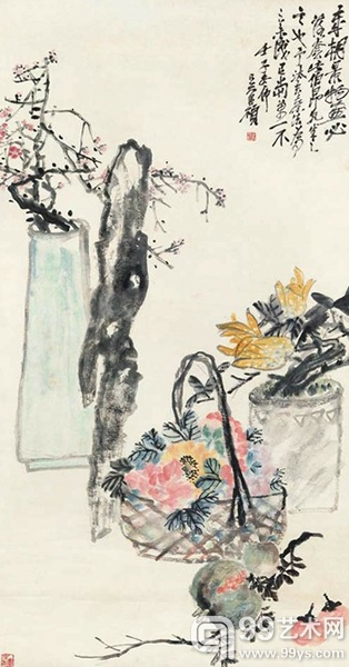 吴昌硕(1844-1927)岁朝清供