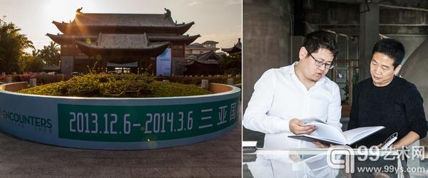 """左:展场外景;右:北京玖盒图文化传媒公司的赵屹松与""""ART SANYA:2013国际当代艺术展""""艺术总监张子康."""