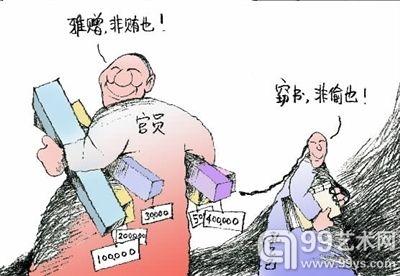 """中国式""""雅贿"""":一件艺术品为贿赂提供一次机会"""