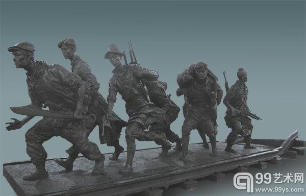 刘大力《铁道游击队》雕塑650cmx200cmx180cm