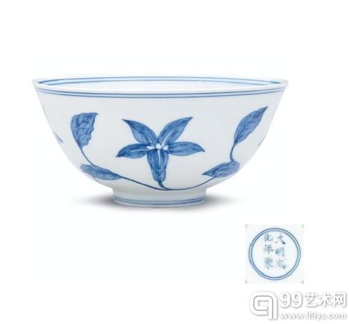 明成化 青花缠枝秋葵纹宫碗