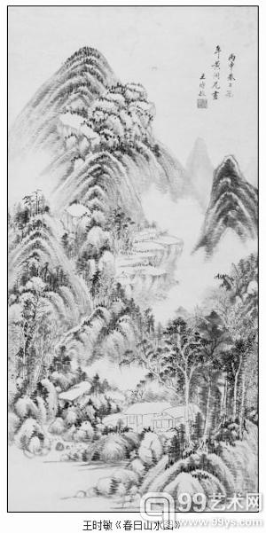 《春日山水图》