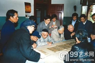 中国古代书画鉴定组鉴定现场
