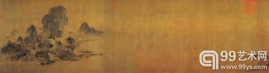 王诜《烟江叠嶂图》