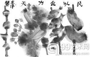 在水墨画家中,李津的画作价格涨幅较大。 《民以食为天》 李津
