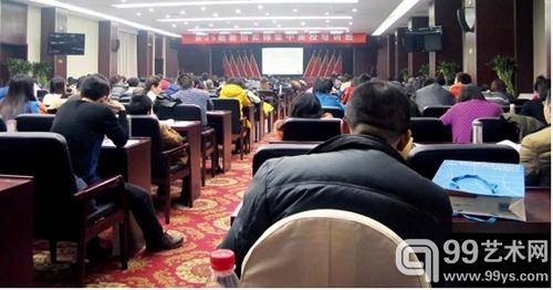 544名新拍卖师在京参加培训