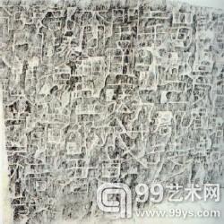 秦岭摩崖的书法艺术