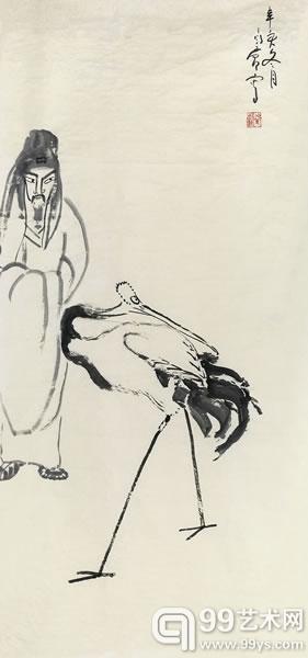 丁衍庸 1902-1978 《赏鹤图》