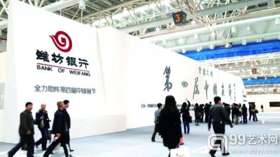 潍坊银行艺术品质押业务为不少画廊解了燃眉之急