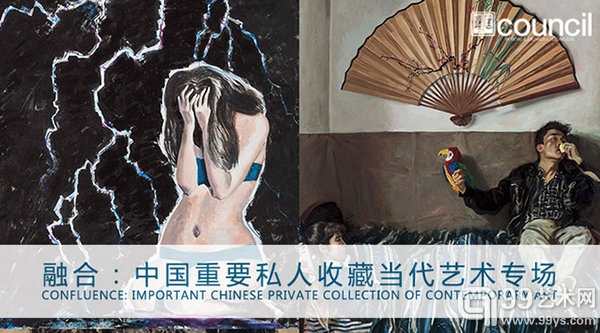 北京匡时2014春拍:中国重要私人收藏之荒诞浪漫