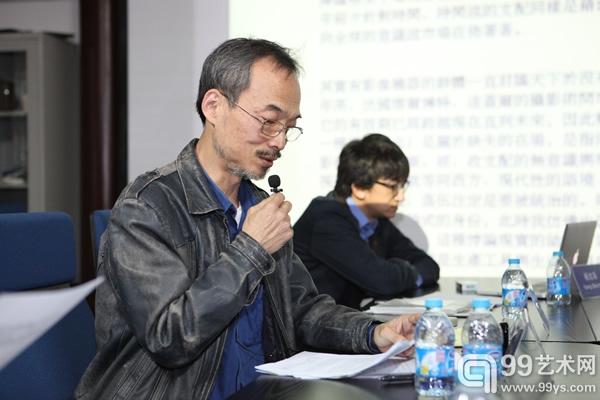 台湾影像动画艺术家高重黎发言