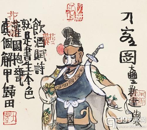 朱新建 刀客图(24×28cm) 成交价(含佣金)RMB 345,000