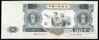 北京11选5 4
