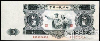 北京11选5 5