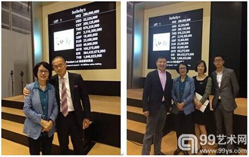中拍协考察香港拍卖市场