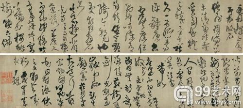 王铎(1592-1652)  草书自作诗三首